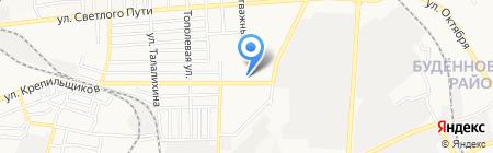 Аиша на карте Донецка