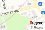 Схема проезда до компании Интерзооветсервис в Москве