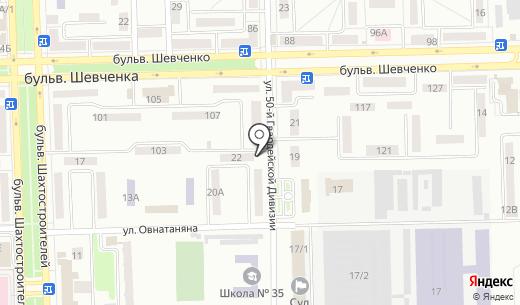 Люкс продуктовый магазин. Схема проезда в Донецке