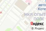 Схема проезда до компании Сервисный центр в Котельниках