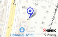 Схема проезда до компании ПРОДОВОЛЬСТВЕННЫЙ РЫНОК БОЛШЕВО КРЕСТЬЯНСКИЙ в Болшево