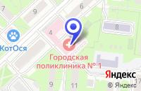 Схема проезда до компании РЕУТОВСКАЯ ПОЛИКЛИНИКА № 1 в Реутове