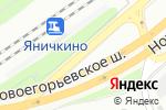 Схема проезда до компании Солнышко в Котельниках