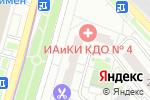 Схема проезда до компании 4hands в Москве