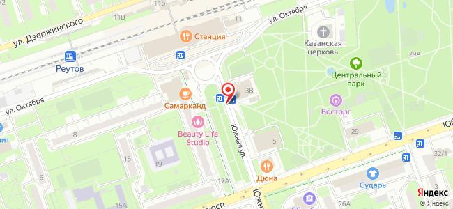 Станция Реутово (ул. Южная)