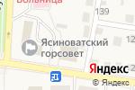 Схема проезда до компании Торговая компания, СПД Попова Т.М. в Ясиноватой