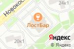 Схема проезда до компании Геркон в Москве