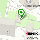 Местоположение компании Снаб-Групп