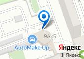 Государственная автошкола при Академии президента РФ на карте