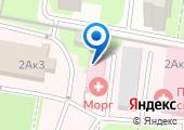 Реутовская центральная городская больница на карте