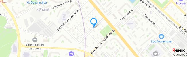 проезд Люберецкий 3-й