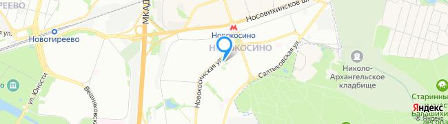 район Новокосино