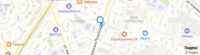 улица Маршала Полубоярова