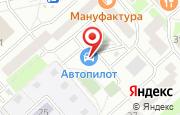Автосервис ЛеоАвто в Москве - Суздальская улица, 26Б: услуги, отзывы, официальный сайт, карта проезда