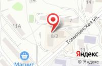 Схема проезда до компании Мастерская по ремонту обуви и одежды в Дзержинском
