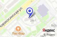 Схема проезда до компании АПТЕКА НАТУР ПРОДУКТ в Москве
