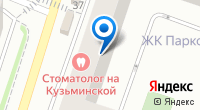 Компания Домашний лекарь на карте