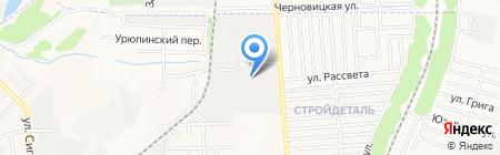 УНИВЕРСАЛПАК на карте Донецка