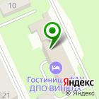 Местоположение компании Всероссийский институт повышения квалификации руководящих работников и специалистов лесного хозяйства