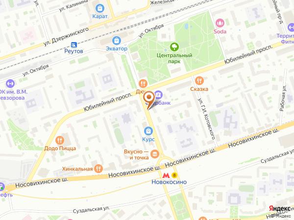 Остановка Южная улица (Московская область)
