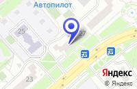 Схема проезда до компании АВТОМОБИЛЬНАЯ КОМПАНИЯ RICO в Москве