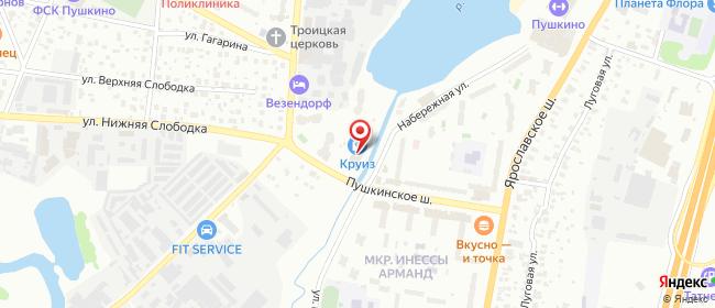 Карта расположения пункта доставки Пушкино Московский в городе Пушкино