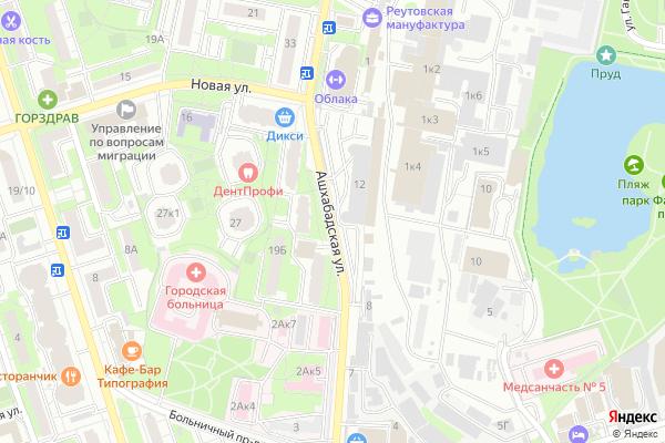 Ремонт телевизоров Улица Ашхабадская на яндекс карте