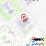 Центр образования №1927