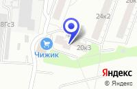 Схема проезда до компании ЛЕЧЕБНО-ДИАГНОСТИЧЕСКИЙ ЦЕНТР ТЕРИАК в Москве