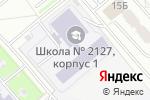 Схема проезда до компании Гимназия №1048 в Москве
