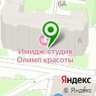 Местоположение компании Натина