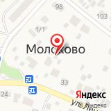 Молоковская средняя общеобразовательная школа