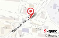 Схема проезда до компании У Палыча в Дзержинском