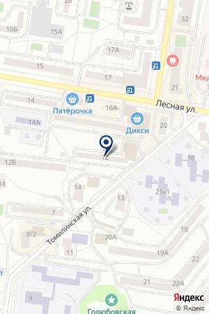 ПАРИКМАХЕРСКАЯ АБДРАХМАНОВ М. Х. на карте Дзержинского