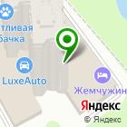 Местоположение компании ЭкспоСпецСталь