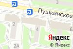 Схема проезда до компании У Палыча в Пушкино
