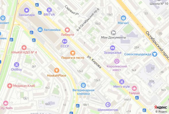 купить квартиру в ЖК Миниполис Самоцветы