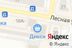 Схема проезда до компании ИмПульс в Дзержинском