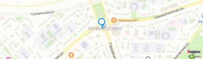 Новокосинская улица
