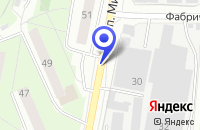 Схема проезда до компании ТФ ОРЕАН в Реутове