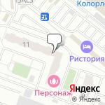 Магазин салютов Котельники- расположение пункта самовывоза