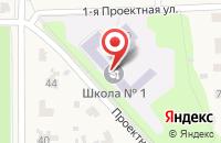 Схема проезда до компании Правдинская средняя общеобразовательная школа №1 в Правдинском