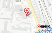 Автосервис На проспекте Мира 59 в Реутове - проспект Мира, 59: услуги, отзывы, официальный сайт, карта проезда