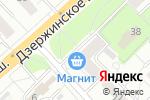 Схема проезда до компании Киоск печатной продукции в Котельниках