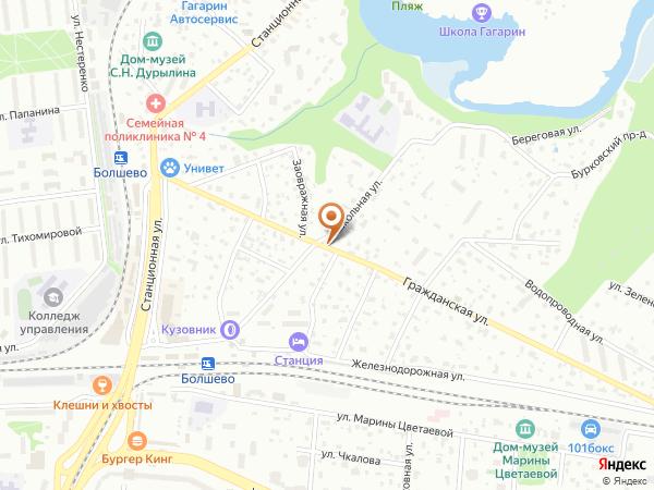 Остановка Школьная улица (Московская область)