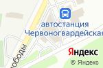 Схема проезда до компании Комфорт в Макеевке