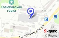 Схема проезда до компании ГЕМАТОЛОГИЧЕСКОЕ ОТДЕЛЕНИЕ в Дзержинском