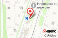 Схема проезда до компании Великатес в Правдинском