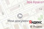 Схема проезда до компании Копировальный автомат в Восточном