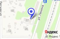 Схема проезда до компании ЦЕНТРАЛЬНЫЕ ПРОФСОЮЗНЫЕ КУРСЫ в Правдинском